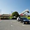 山陰本線:東山公園駅 (ひがしやまこうえん)