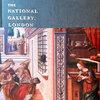 ロンドン・ナショナル・ギャラリー展 アート初心者は図録は買うべき?図録だけで楽しめる?