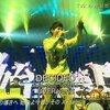 【動画】UVERworld(ウーバーワールド)がミュージックデイで「CHANCE」を披露!