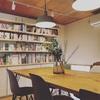カルムサンテの本棚