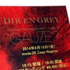 "DIR EN GREY・TOUR14 PSYCHONNECT -mode of ""GAUZE""?- mode:28 @Zepp Nagoya 1日目"