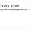 Ruby(Rails)でGoogle Analytics APIを使う