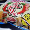 新潟の味「ポテトチップス かんずり」独特の辛味がおやつにも、おつまみにも合いそうです( ̄▽ ̄)