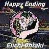 Happy Ending/大滝詠一【2020】