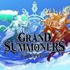 【グランドサマナーズ】序盤からガンガンと強くなれる!グラサマはサクサクと成長できる王道RPG