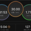 今週も30km走