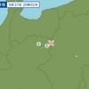 午後8時02分頃に岐阜県飛騨地方で地震が起きた。
