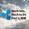 Ripple:Much Ado, Much to Do Part2 和訳