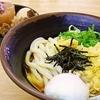 【オススメ5店】加古川(兵庫)にあるうどんが人気のお店