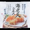 新潟コシヒカリおにぎり 海老天2尾入(おにぎり屋)