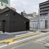 阪堺線恵美須町移転