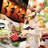【オススメ5店】大船・戸塚・東戸塚・保土ヶ谷(神奈川)にある和食が人気のお店