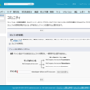 SFDC:Salesforce Communitiesについて