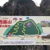 新大分百山ピークランニング #19鹿嵐山