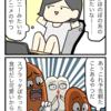 可愛い映画観たい→「ソーセージパーティー」→死