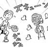 【高校時代】片思いしていた先輩の事を思い出してみる① 恋のアンケート調査大作戦!