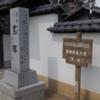 2019.5.6 PART Ⅰ 奥の細道と東北の旅(自転車日本一周8日目)