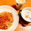 〔節約料理〕ナポリ風パスタとさつまいものシチュー