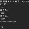 プログラミング 勉強中[python] part3