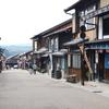 岐阜県トラベルプラン②:永野芽郁さんを追いかけて。岩村町城下町へ。五平餅コンプリートを目指して食べ歩き。