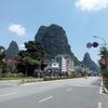中国旅行 4.桂林 美しい景色