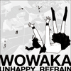 8年経った今でも、私はwowakaさんを愛し続けています