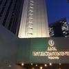ANAインターコンチネンタルホテル東京(宿泊記)