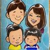 家族4人の似顔絵 手描きで色紙サイズ