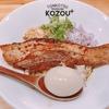 【食べログ】ピリ辛味が魅力!関西の高評価まぜそば3店舗をご紹介します!