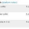 MySQL 5.1 高速インストール手順 Windows用