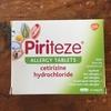 イギリスでの花粉症対策にはこの薬を!