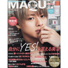 MAQUIA(マキア) 2021年9月号  が入荷予約受付開始!! King & Prince #平野紫耀
