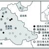民間公募方式での廃校活用の取り組み(徳島県三好市)