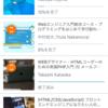 Udemyは動画をダウンロードしてオフラインでも見られるから便利!