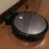 Ankerが出したロボット掃除機eufy RoboVac 11をレビュー!ルンバにも匹敵