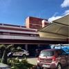 日本の方に絶対知ってほしいフィリピンの病院事情