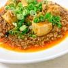 【日記】麻婆豆腐の「3つの極」