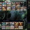 Dominion Online 対戦録 126