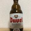 ベルギー Duvel