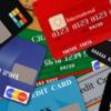 貧乏人御用達の三大クレジットカード