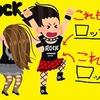 【画像付き】意味は違うけど日本語としても通じるドイツ語の発音20選