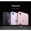 iPhone8の64GBモデルと256GBモデルはどっちが発売日当日に入手しやすい?人気の容量は64GBと256GBのどちらか予測。