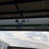 山梨・塩山駅周辺で2時間過ごす方法。