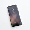 """僕は裸でいきたい。Galaxy S8を""""ほぼ裸""""で使うための「スキンシール」をアメリカAmazonで買う"""