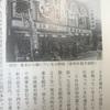 熊谷登久平と熊谷伊助の生家の日野屋