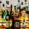 ケトジェニックダイエット中にアルコールを摂取すると太る?どうしてもケトジェニック中にアルコールを呑みたい方におすすめのお酒も紹介