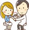 妊婦さんは要注意!麻疹の予防接種(ワクチン)受けてますか?