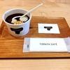 あんペーストは予想以上のおいしさ!新宿ニュウマン駅ソトのトラヤカフェあんスタンドで期間限定あんペースト葛汁粉と白玉餅をいただきました!