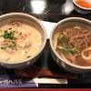 新宿でうどんを食べるなら、ここ!。白肉と黒肉のハーフ&ハーフが最高。一滴八銭屋