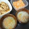 手羽元トースター焼き、切り干しツナ炒め、スープ